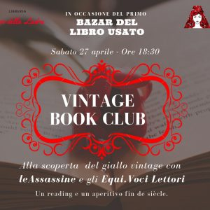 Vintage Book Club con Le Assassine Edizioni